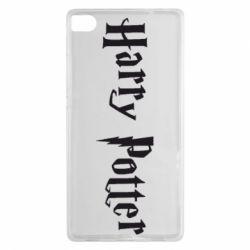 Чехол для Huawei P8 Harry Potter - FatLine