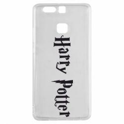 Чехол для Huawei P9 Harry Potter - FatLine