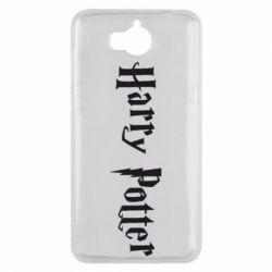 Чехол для Huawei Y5 2017 Harry Potter - FatLine