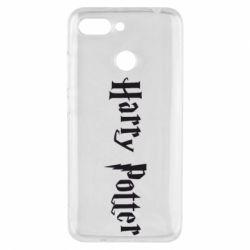 Чехол для Xiaomi Redmi 6 Harry Potter - FatLine