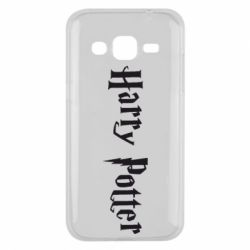 Чехол для Samsung J2 2015 Harry Potter