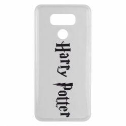 Чехол для LG G6 Harry Potter - FatLine