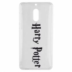 Чехол для Nokia 6 Harry Potter - FatLine