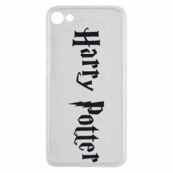 Чехол для Meizu U10 Harry Potter - FatLine