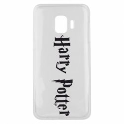 Чехол для Samsung J2 Core Harry Potter
