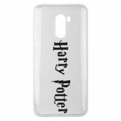 Чехол для Xiaomi Pocophone F1 Harry Potter - FatLine