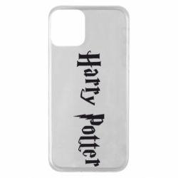 Чохол для iPhone 11 Гаррі Поттер