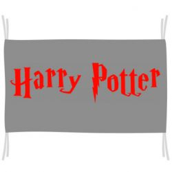 Флаг Harry Potter