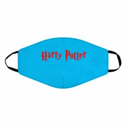 Маска для обличчя Гаррі Поттер
