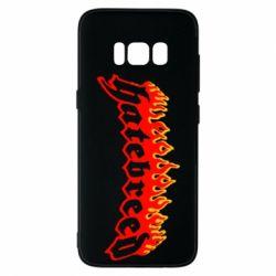 Чехол для Samsung S8 Hatebreed