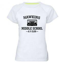 Женская спортивная футболка Hawkins middle school
