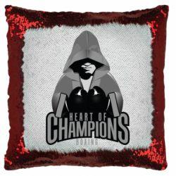 Подушка-хамелеон Heart of Champions