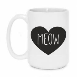 Кружка 420ml Heart and meow