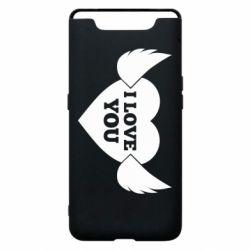 Чохол для Samsung A80 Heart with wings