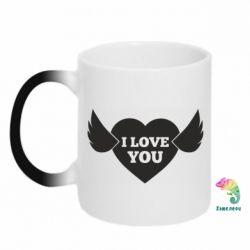 Кружка-хамелеон Heart with wings