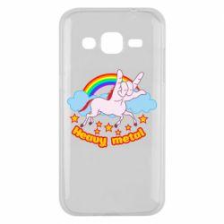 Чохол для Samsung J2 2015 Heavy metal unicorn