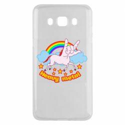 Чохол для Samsung J5 2016 Heavy metal unicorn