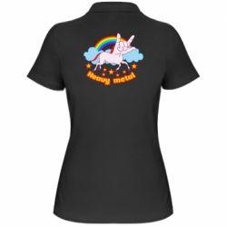 Жіноча футболка поло Heavy metal unicorn