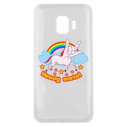 Чохол для Samsung J2 Core Heavy metal unicorn