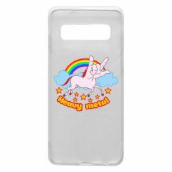 Чохол для Samsung S10 Heavy metal unicorn