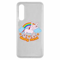 Чохол для Xiaomi Mi9 SE Heavy metal unicorn
