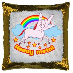 Подушка-хамелеон Heavy metal unicorn