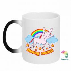 Кружка-хамелеон Heavy metal unicorn