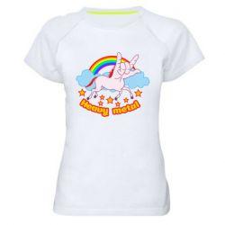 Жіноча спортивна футболка Heavy metal unicorn