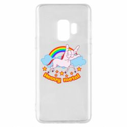 Чехол для Samsung S9 Heavy metal unicorn