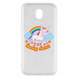 Чохол для Samsung J5 2017 Heavy metal unicorn