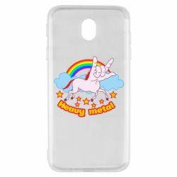Чохол для Samsung J7 2017 Heavy metal unicorn