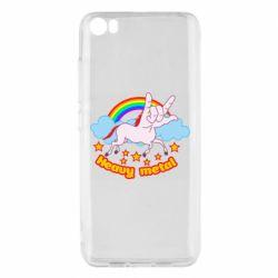 Чохол для Xiaomi Mi5/Mi5 Pro Heavy metal unicorn