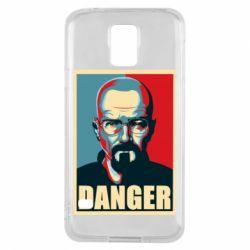 Чохол для Samsung S5 Heisenberg Danger