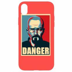 Чохол для iPhone XR Heisenberg Danger