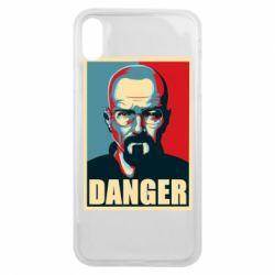 Чохол для iPhone Xs Max Heisenberg Danger