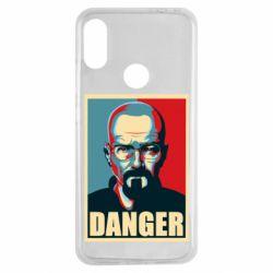 Чохол для Xiaomi Redmi Note 7 Heisenberg Danger
