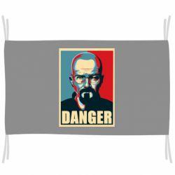 Прапор Heisenberg Danger