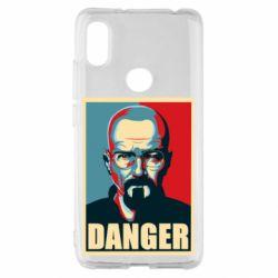 Чохол для Xiaomi Redmi S2 Heisenberg Danger