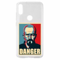 Чохол для Xiaomi Mi Play Heisenberg Danger