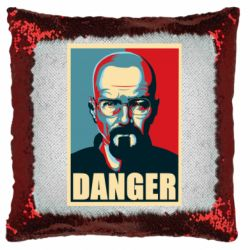 Подушка-хамелеон Heisenberg Danger