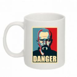 Кружка 320ml Heisenberg Danger