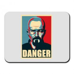 Коврик для мыши Heisenberg Danger - FatLine