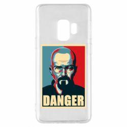 Чохол для Samsung S9 Heisenberg Danger