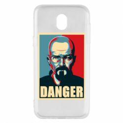 Чохол для Samsung J5 2017 Heisenberg Danger