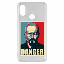 Чохол для Xiaomi Mi8 Heisenberg Danger