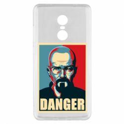 Чохол для Xiaomi Redmi Note 4x Heisenberg Danger
