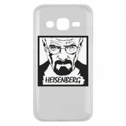 Чохол для Samsung J2 2015 Heisenberg face
