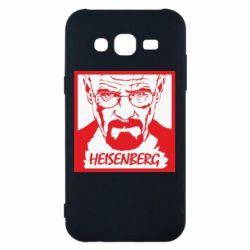Чохол для Samsung J5 2015 Heisenberg face