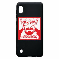 Чохол для Samsung A10 Heisenberg face