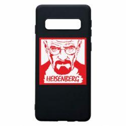 Чохол для Samsung S10 Heisenberg face